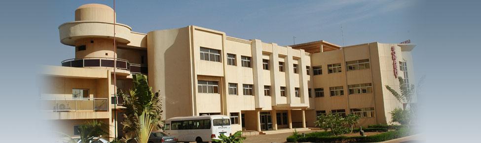 Le siège de la SONABHY à Ouagadougou
